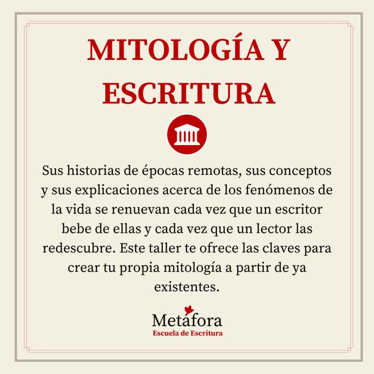 TALLER DE MITOLOGÍA Y ESCRITURA